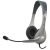 Cyber Acoustics AC-202b Speech Recognition Stereo Headset