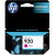 HP No. 920 Magenta Ink Cartridge