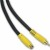 Cables To Go Value Series Bi-Directional S-Video to RCA Coaxial Cable