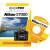 Quickpro DVD Guide For Nikon D7000