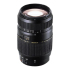 Tamron A17 70 mm-300 mm f/4-5.6 Telephoto Zoom Lens for Nikon F