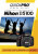 Quickpro DVD Guide For Nikon D5100