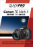 Quickpro DVD Canon 7D Mark II Beyond the Basics