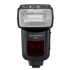 ProMaster  200SL Speedlight for Canon #4646