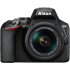 Nikon D3500 DX-Format DSLR 18-55mm VR Lens - Black