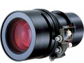 Dukane USL-901 Ultra Short-Throw Lens 1.3X Zoom