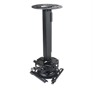 Peerless PRG-EXA Adjustable Projector Ceiling/Wall Mount Kit (Black)