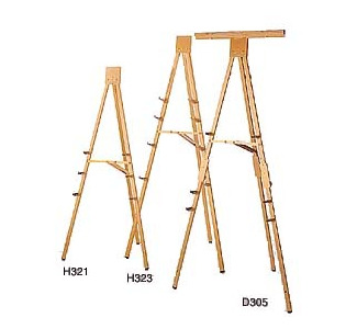 Da-Lite Dual Purpose Easel D305-Gold